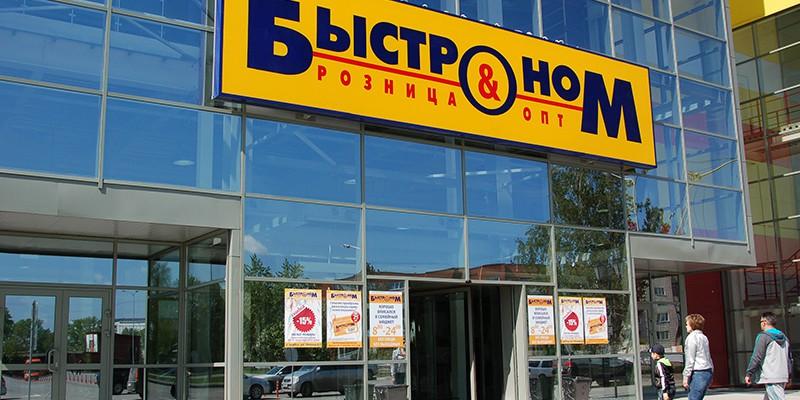bistronom2_big