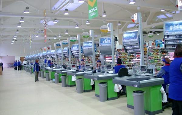 «ФОГ-Сити», Томск