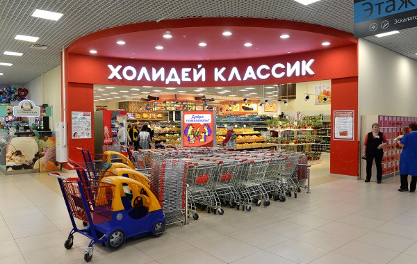 """""""Холидей"""", Новосибирск"""